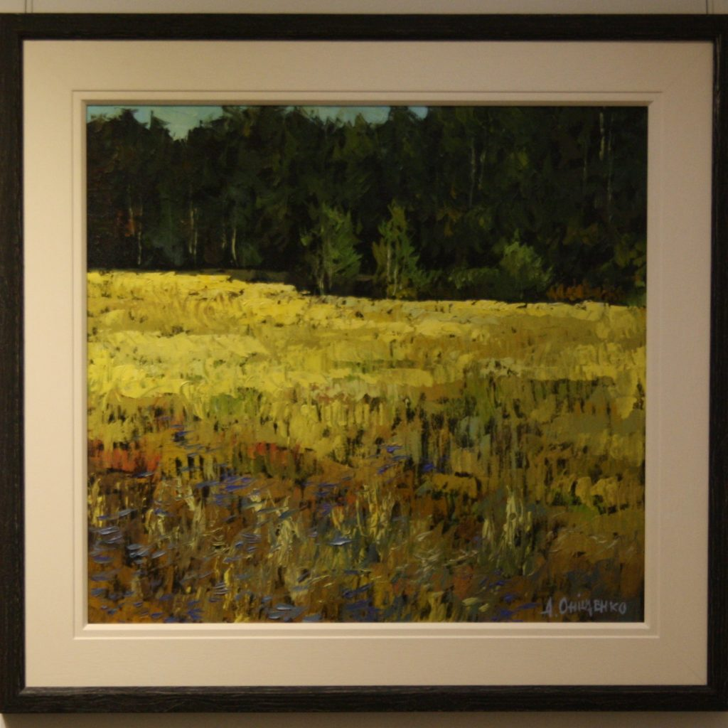 Forest Field Alexandr Onishenko Oil on Canvas Was €4000 Now €2500